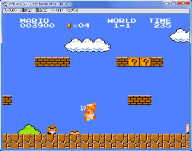 Best NES Emulator Windows 10