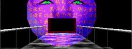 LSD Dream Emulator
